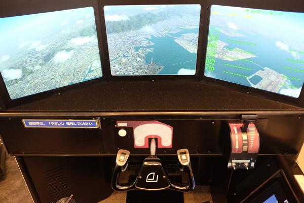 神戸空港 フライトシミュレーター