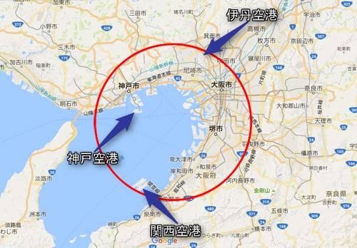 関西3空港周辺地図
