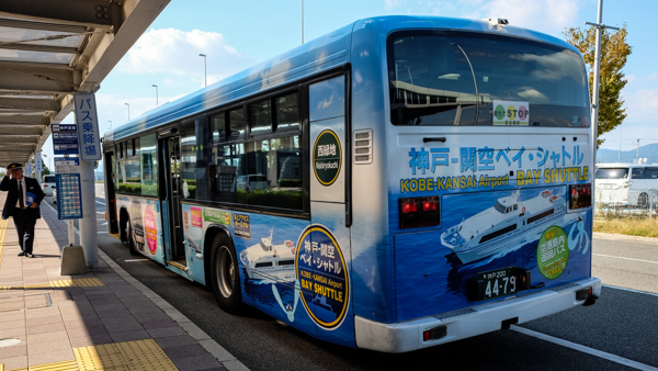 神戸空港バス