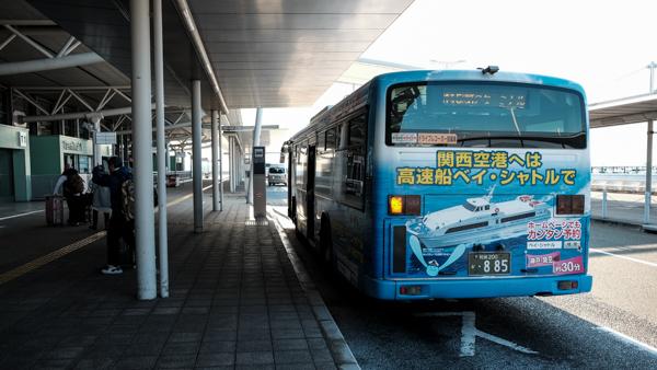 関西空港バス