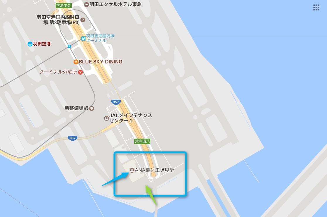 羽田空港 ANA機体工場位置