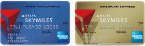 デルタアメックスカードのカードフェイス。左がノーマルカード、右がゴールドカード。