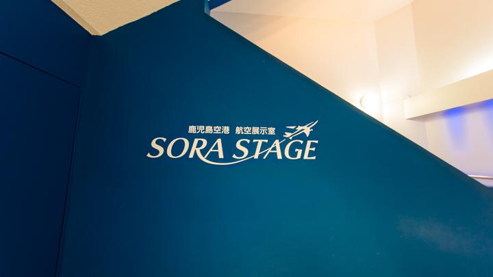 SORA STAGE