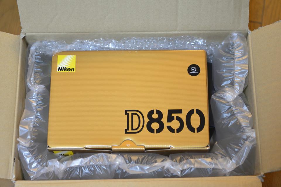 D850梱包