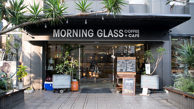MORNING GLASS Cafe