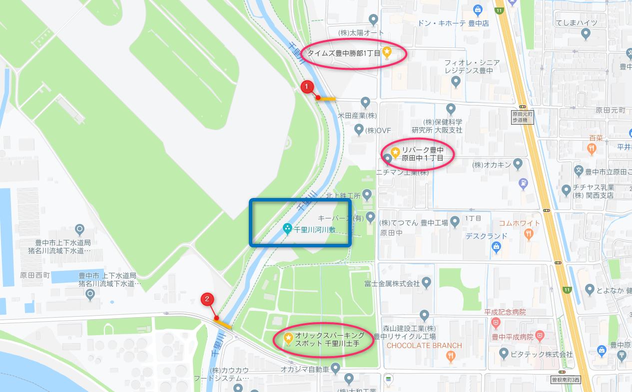 千里川土手と周辺の駐車場マップ