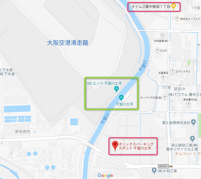 千里川土手 駐車場