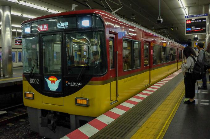 京橋駅ホームに入線する京阪特急