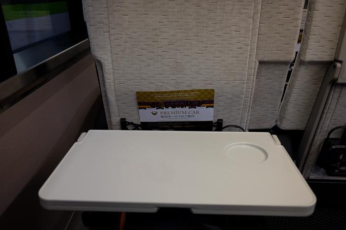 京阪特急プレミアムカーのテーブル。前の座席から手前に倒すタイプで、飛行機機内とほぼ同じ形状となっている。