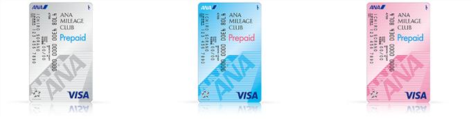 ANAプリペイドカードのデザイン。縦型でおしゃれなデザイン、シルバー、ブルー、ピンクの3種類のカラーから選べます。