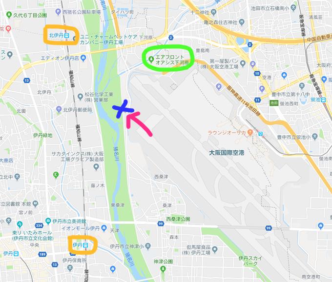 猪名川土手へアクセス可能なスポット。大阪空港ビル、エアフロントオアシス下河原、北伊丹駅、伊丹駅などがあげられる。