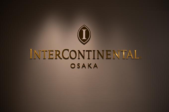 インターコンチネンタル大阪のロゴ。