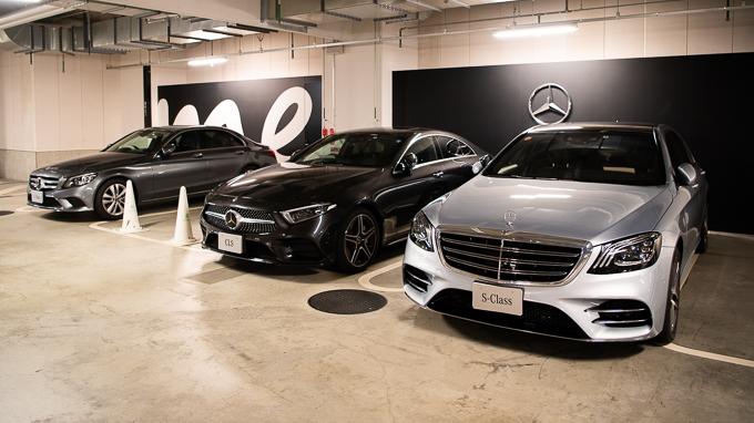 Mercedes meの試乗車たち。ちゃんとナンバーは付いているので公道を走行できる。