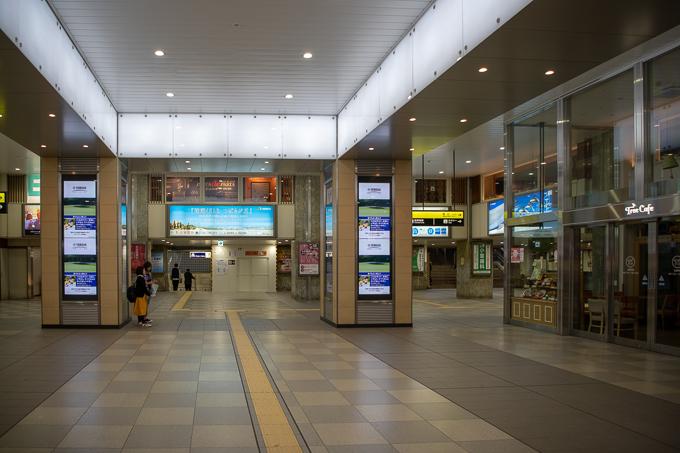 JR天王寺駅構内
