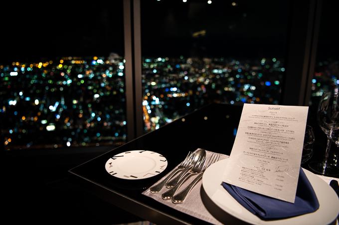大阪マリオット都ホテルのレストランZK