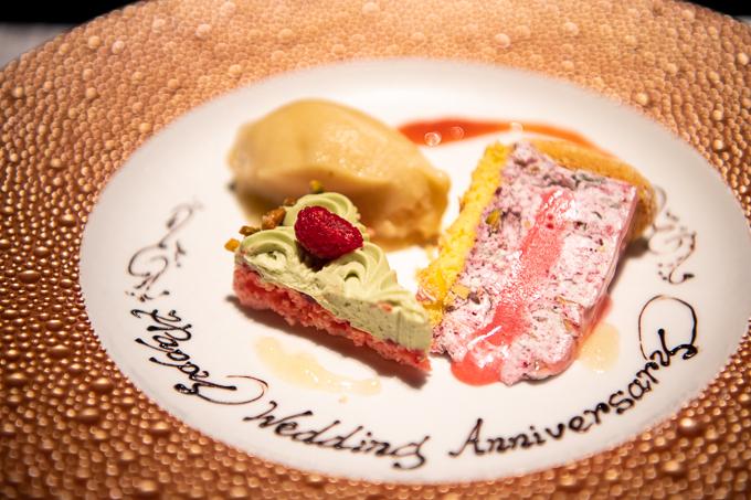 大阪マリオット都ホテルのレストランZK、デザート