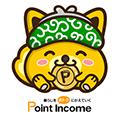ポイントインカムのロゴ