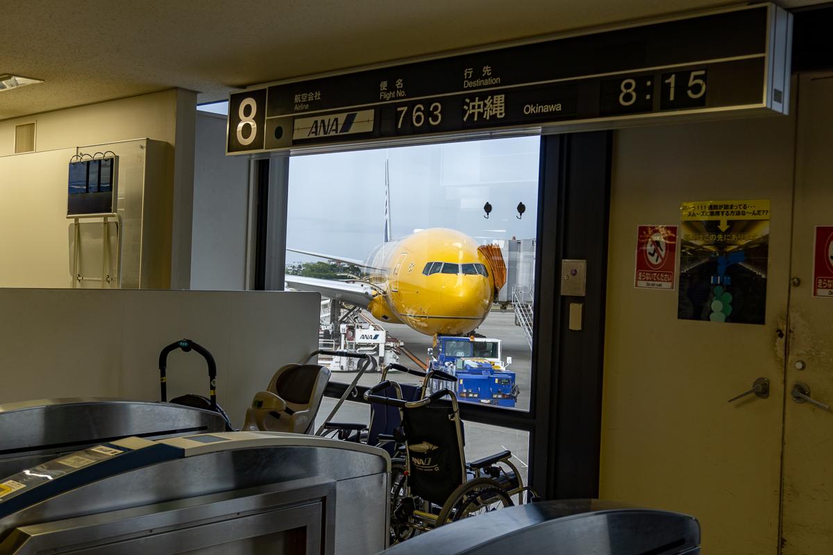 スターウォーズジェットの行き先は沖縄
